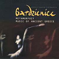 Gardzienice ‎– Metamorfozy - Music Of Ancient Greece CD