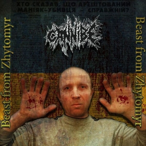 Cannibe ‎– Beast From Zhytomyr CD